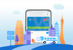 "OPPO钱包跨终端支持NFC公交,全国350座城市乘车""秒刷"